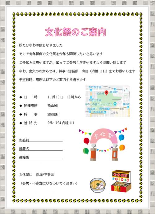 Photo_20191112194901